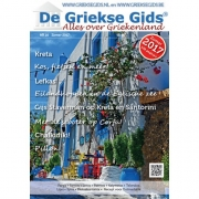 Griekse Gids Glossy nu bestellen: op=op!